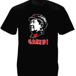 T-Shirt Noir avec Image de Mao Tsé-toung pour Homme