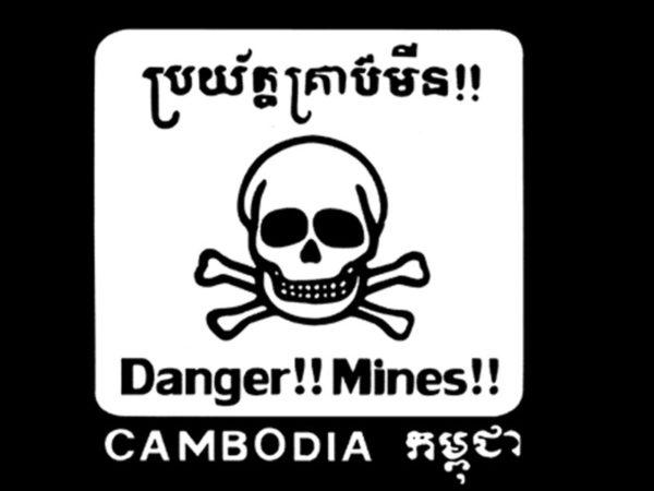 Tshirt Noir en Coton pour Homme Danger Mines Cambodia