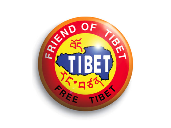 T-Shirt Blanc Manches Courtes Free Tibet Friend of Tibet